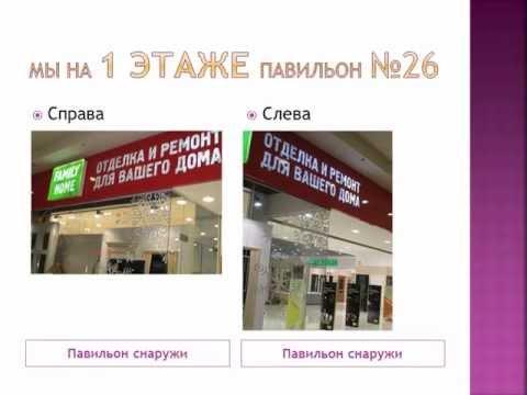 Магазин обоев oboieuro.ru