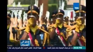 """وزارة الدفاع تعرض فيلم """"من هو الجيش المصري"""" لإظهار القدرات التدريبية للقوات المسلحة"""