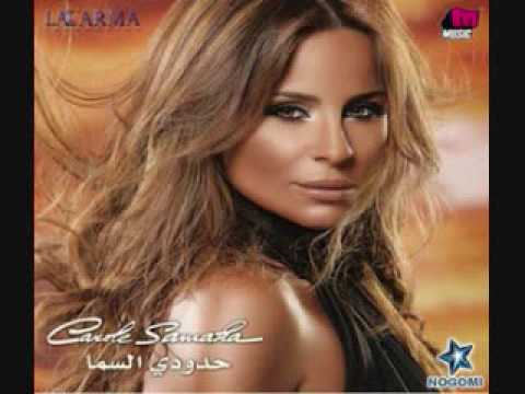 Carole Samaha-3ala sourtak