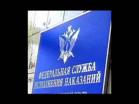 Откровения Зам. начальника УСБ ГУФСИН России по Свердловской области