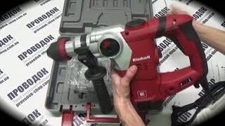Распаковка sds перфоратора Einhell TE-RH 32 E- Интернет-маркет Проводок