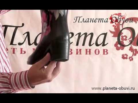 Резиновые сапоги - YouTube
