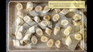 Мороженное из бананов