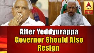 After Yeddyurappa Governor Should Also Resign: Former BJP Minister Yashwant Sinha | ABP News