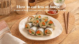 sub)다이어트 중에 맛있게 먹을 수 있는 음식 3탄! 덜 살찌고 맛있게 먹는 #다이어트음식 4가지