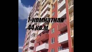 Продажа 1-комнатной квартиры в ЖК Садовый(, 2017-05-26T21:23:00.000Z)