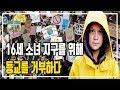 [SSTV] '생일 축하해' 정유년, 1월 생일 맞이한 아이돌