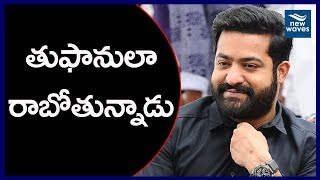 Jr NTR Gym Trainer About #NTR 28 Movie | Trivik...