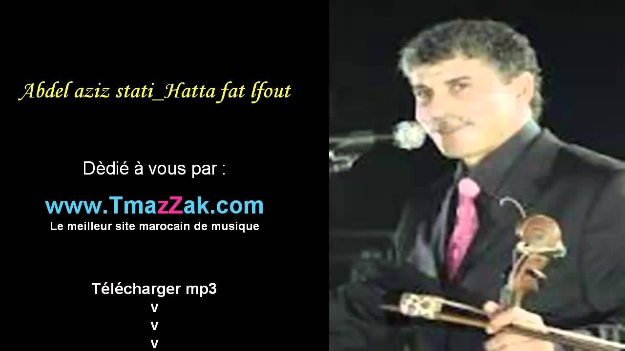ZA3RIYA MP3 3AYTA TÉLÉCHARGER