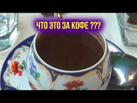 КОФЕ В ТУРКЕ КАК ВАРИТЬ ПРАВИЛЬНО. Как варить кофе в турке. Кофе по турецки. 4K