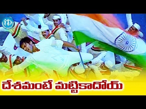 Deshamante Video Song - Independence Day Special Song || Manoj Manchu || Tapsee || M M Keeravani