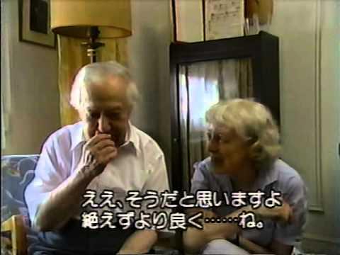 ホルショフスキ物語 4 Mieczysław Horszowski 1990