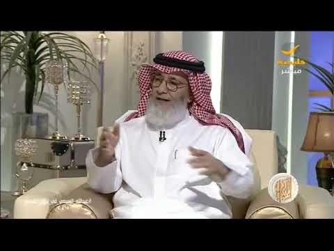 د عبدالله السبيعي هذا هو الضرر الأهم للألعاب الإلكترونية والذي لا يلتفت له الناس Youtube