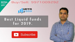 Top Best 5 Liquid Funds for 2019 (HINDI) | Mutual Fund For Beginners In India