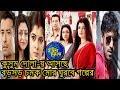 'কুসুমদোলা'-তে আসছে বড়সড় চমক,মোড় ঘুরবে গল্পের kusum Dola Serial Star Jalsha madhumita Sarkar video