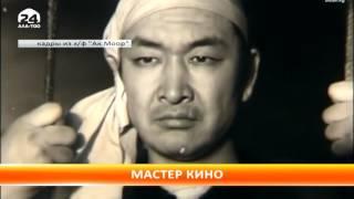 Юбилей актёра театра и кино Болота Бейшеналиева - 80 лет