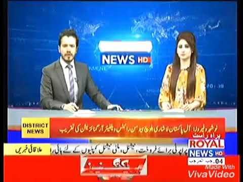 Lashari Baloch News
