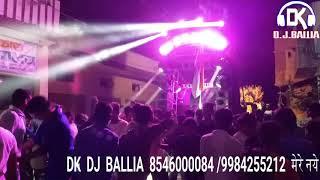 DK DJ BALLIA माहा शिवरात्रि 2019 डीजे