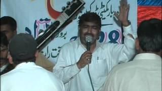 Ch Ehtsham Gujjar And Abid Qadri Last Part - Pothwari Sher!