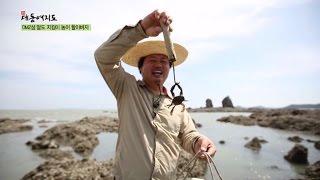 [윤택한 여행] 미지의 섬, 말도_채널A_신대동여지도 50회