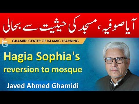 Turkey's HAGIA SOPHIA restored as a Mosque - Javed Ahmed Ghamidi
