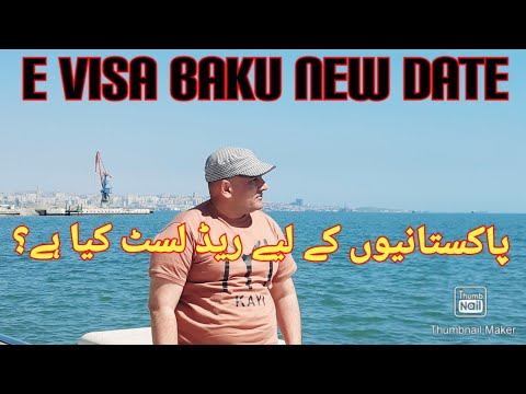 LATEST NEWS E VISA BAKU DATE | MIX NEWS ABOUT BAKU #baku #azerbaijan | BAKU AZERBAIJAN