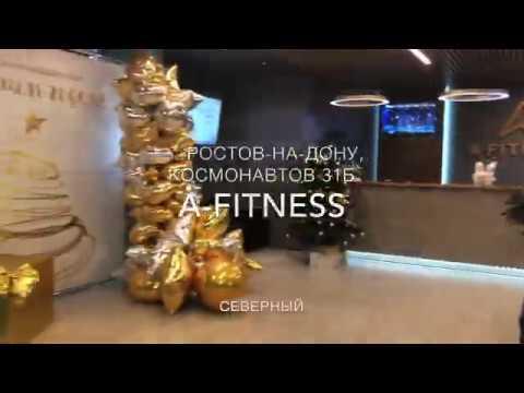 Обзор спортивного клуба премиум-класса A-Fitness Ростов-на-Дону Северный + техникабазовых упражнений