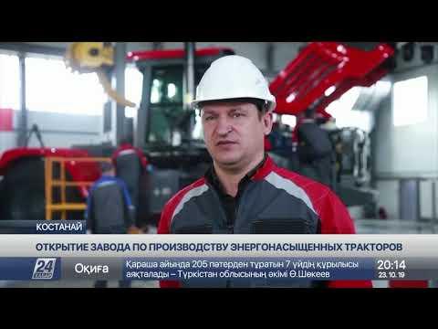 Новый завод обеспечит сельское хозяйство Казахстана качественной техникой - А.Мамин