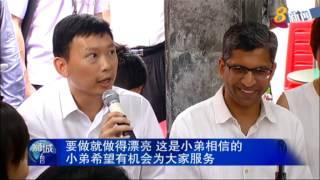 人民行动党今早在咖啡店举行记者会,介绍三位碧山-大巴窑集选区的新准候...