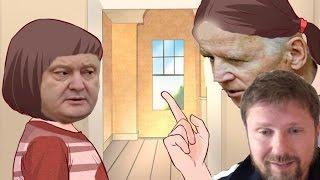 Отчет сотрудника Порошенко + English Subtitles