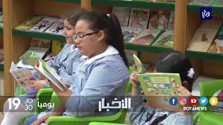 """عدد من الشبان في قطاع غزة يطلقون مبادرة """"مكتبتنا"""""""