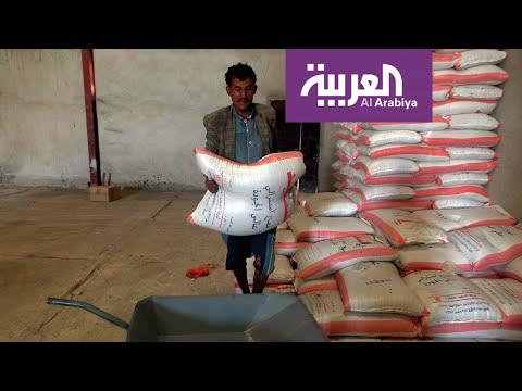 اليمن.. المساعدات ستعود قريبا  - نشر قبل 12 دقيقة