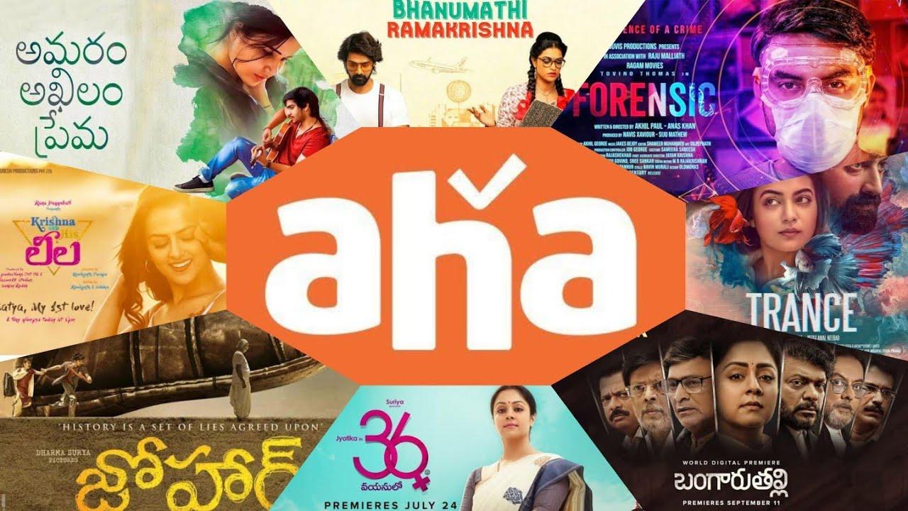 Aha OTT Movies Review | AHA new releases | Aha App Telugu Movies & Originals | Aha APP Movies Review - YouTube