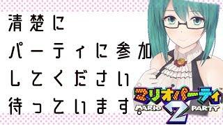 [LIVE] 【マリパ2】おしとやかに 優雅に【アイドル部】