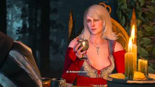 Ведьмак 3: Дикая Охота - Сцена с Кейрой Мец