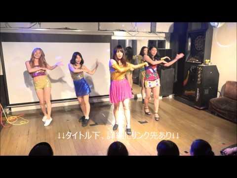 ホンキデアイドルゴッコ(本ドル) 「CLC(씨엘씨) - Like(궁금해)」 KOREan MUsic MINE vol.3 2015.08.02