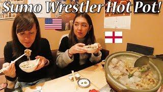 激ウマちゃんこ鍋を外国人が絶賛!冬に食べたい鍋料理!/ Sumo Wrestler Hotpot!