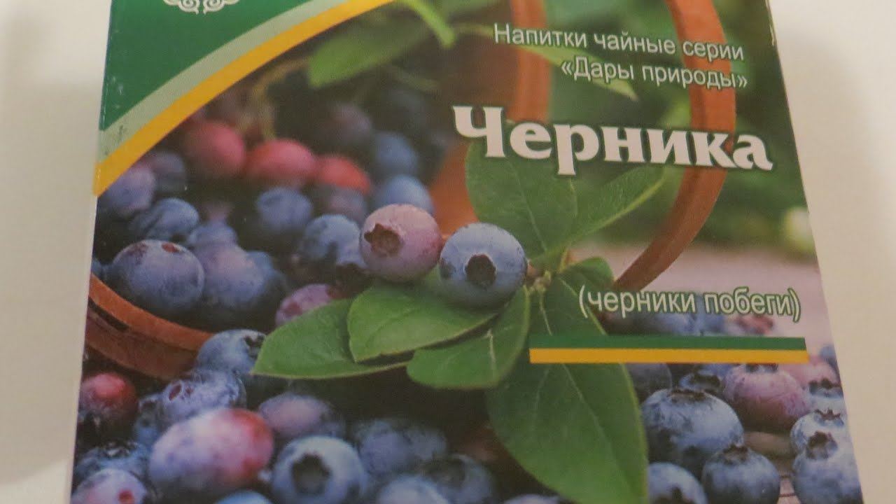 Черника сушеная 400 грамм. Цена: 425. Белая шелковица купить в киеве и с доставкой по украине, где купить, доставка. Шелковица. Также компания биомир предлагает вам купить сушеные ягоды высокого качества, такие как чeрника сушеная, гoджи, брусникa, бaрбарис, клюквa, облепиха, шипoвник.