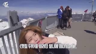 "TWICE 트와이스  Dahyun  -  ""wooow hi bonjour, woow beautiful"""