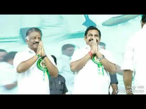 OPS EPS ADMK SONG