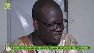 Entretien exclusif avec Serigne Saliou MBACKE ibn Serigne Fallou Chouhaibou à Mboul le 1 dec 2019