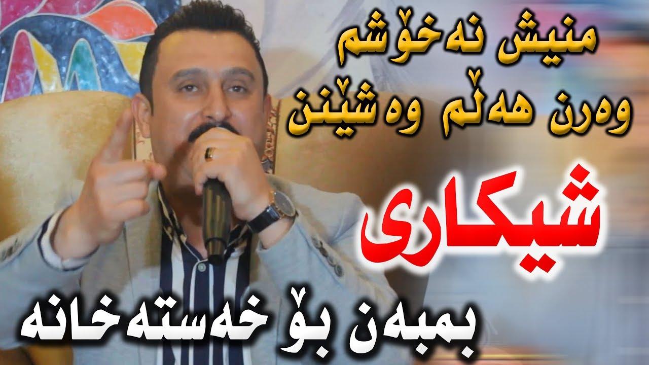 Karwan Xabati (Esta Aw Sh3ram Dana) Saliady Azhy Avalon - Track 3 - ARO
