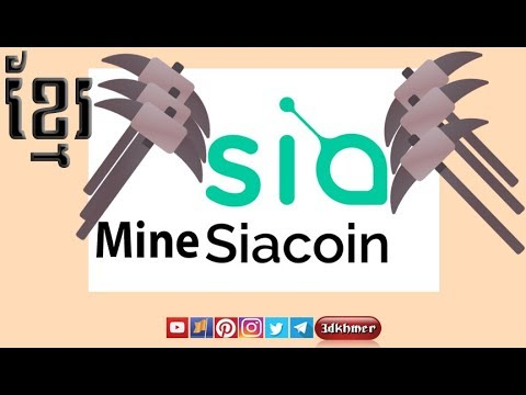 Siacoin Mining Easy 2018