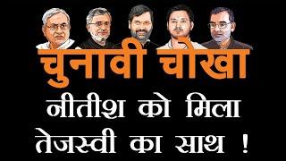 चिराग का CM नीतीश पर नया हमला, कहा- कुर्सी बचाने के लिए PM मोदी के पीछे-पीछे घूम रहे