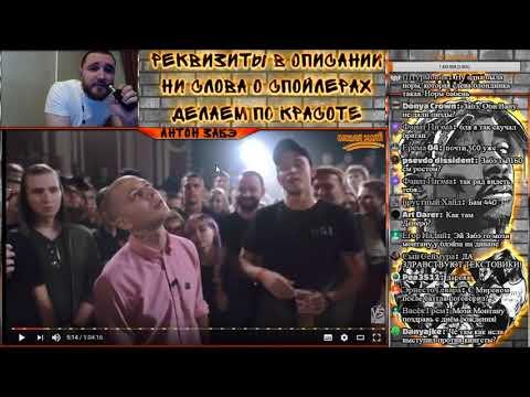 Нищий Хайп - ОКСИМИРОН ГНОЙНЫЙ! ВСЯ ПРАВДА! (ОБЗОР)(16/08/17)