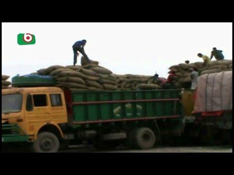 Panama Hili Port Rice Import | Adnan | 15May17