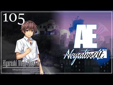 -AE: Higurashi When They Cry #105 [Keiichi's Disturbing Past]