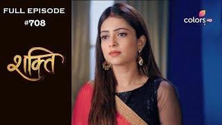 Shakti - 11th February 2019 - शक्ति - Full Episode