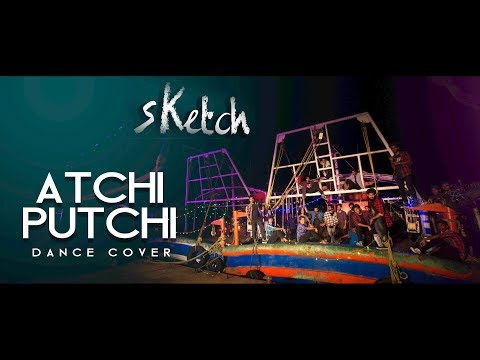 Atchi Putchi | Sketch | WDC | Choreo Anto...