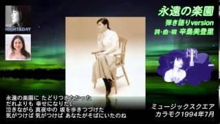 http://www.karashimamidori.com.